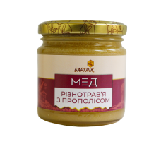 Natural honey with propolis 250g