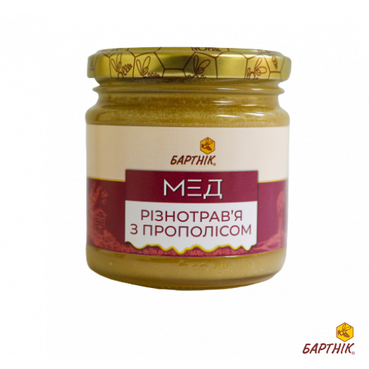Buy honey with propolis